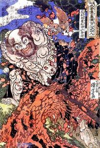 No.8 魯智深 花和尚(13)