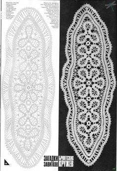 World crochet: Tablecloth 218