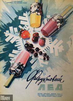 """Реклама 1959г. Фруктовый лед. Из журнала """"Огонёк""""."""
