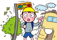 地震だ!グラッときたら 下校途中の小学生 通学路で イラスト素材