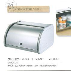 breadcaseブレッドケースショートシルバー【46%OFF】10P01Feb14