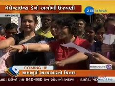 pledge taking ceremony on#valentinesday by #youth to stop #domesticviolence respect#women-Zee24kalak