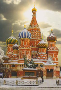 St. Basil's Cathedral, Moscow. Russia . // The Cathedral of Vasily the Blessed, commonly known as Saint Basil's Cathedral, Kremlin, is a former church in Red Square in Moscow, Russia. The building, now a museum,....