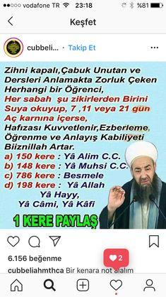 Islam Quran, Allah, Quotes, Rage, Quotations, Quote, Shut Up Quotes