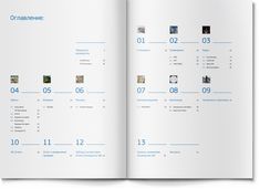 Gazprom Media annual report, periodical, editorial design, layout, annual report, annual review, catalogue, magazine, journal, brochure, book, booklet, leaflet, infographics, icons, map, identity, freelance, web design, graphic design, illustration,  typographics