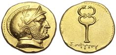 Possibly the first gold Hellenistic coin ever struck… A Gold Stater from…