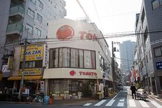 Miss you Nippori! Every town should have a Fabric Town :(