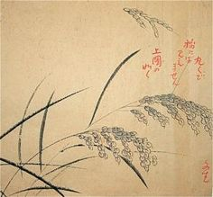 19th Century Japanese watercolor