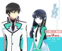 Shiba Tatsuya - The Irregular at Magic High School cosplay