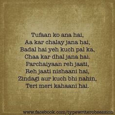 #UrduPoetry This song <3