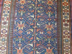 Antique Kurdish Rug - available from http://www.orientalrugexperts.com/