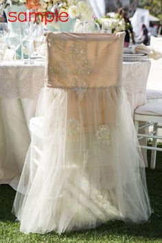2016 2015 For Lace Tulle Chair Sashes Chair Covers Sample Link Cs016 From Weddingmall, $5.53 | Dhgate.Com