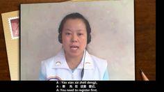 ♡♡♡Standard Chinese Language Learning♡♡♡ (Mandarin) (07.27) 看医生系列 (二) 登记