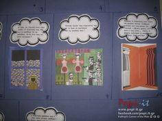 Πολυτεχνείο με πίνακες του Γαϊτη - Δημιουργία Βιβλίου Office Supplies, Notebook, The Notebook, Exercise Book, Notebooks