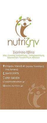 nutrizin