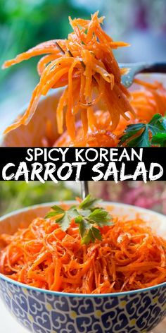 Spicy Korean Carrots a mix of garlic coriander hot oil and other spices transform the carrots into something unbelievable! This easy and delicious side carrot salad (Morkovcha) goes great with any grilled meat fish or pilaf. Carrot Salad Recipes, Vegetable Recipes, Vegetarian Recipes, Cooking Recipes, Healthy Recipes, Korean Food Side Dishes, Food Dishes, South Korean Food, Side Dish Recipes