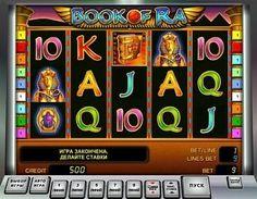 играть онлайн казино бесплатно без регистрации прямо сейчас на русском