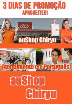 Troque para au na auShop Chiryu e saia com um iPhone 7 novo da loja! Campanha também para clientes da au! Confira os detalhes e aproveite a promoção!!!!