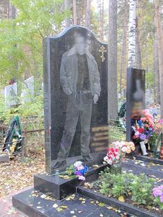Yekaterinburg Mafia Cemetery