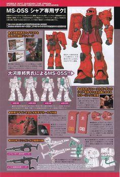 ●● 31/8/2019 玩具新聞報導 ●● - 玩具日報資料庫 - Toysdaily 玩具日報 - Powered by Discuz! ガンダム The Origin, Super Robot, Robot Art, Real Style, Mobile Suit, Gundam, Animation, The Originals, Anime