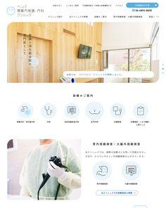 Web Design, App Landing Page, Ui Web, Showcase Design, Wordpress Theme, Layout, Design Web, Page Layout, Website Designs