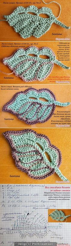 "Crochet Tutorial - ""Exceptional crocheted leaf with wonderful detail. Chart is a little sketchy, but it gives some ideas about reconstructing this leaf."" comment via KnittingGuru Crochet Leaves, Crochet Motifs, Crochet Diagram, Freeform Crochet, Crochet Flowers, Crochet Stitches, Knit Crochet, Irish Crochet, Russian Crochet"