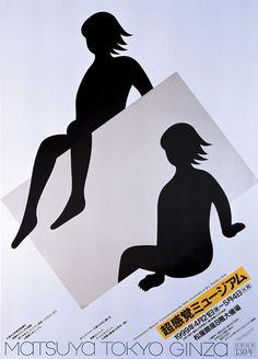 Posters de Shigeo Fukuda