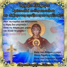Wish, Prayers, Baseball Cards, Greek, Movie Posters, Google, Decor, Decoration, Film Poster