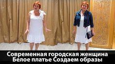 Выкройка открытого летнего платья своими руками - YouTube