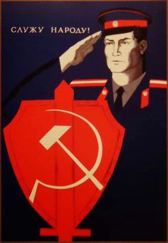 Советские плакаты о милиции_14 ============================ Serve the people!