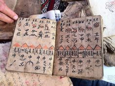 -Shui Minority book on handmade paper with pictographs and Shui script.-