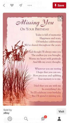 Birthday Card Messages, Birthday Poems, Birthday Wishes, Birthday In Heaven Mom, Missing Dad In Heaven, Mum Poems, April Quotes, Remembering Dad, Memorial Poems