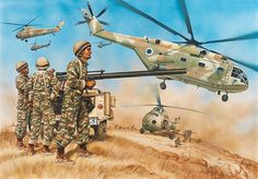 Helicopter combat assault from Fiq to Butmiya, 10 June 1967 by Peter Dennis