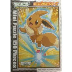 Pokemon 2013 Eevee 150 Piece Mini Puzzle