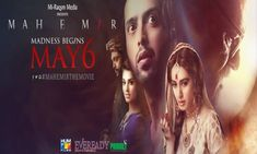 Watch Free Full Movies, Movies To Watch Online, Dawn Images, Film Story, Marvel Wallpaper, Film Awards, S Stories, International Film Festival, Box Office