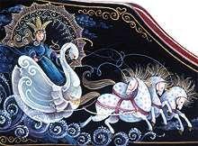 Fairy Tale Sleigh - JP1178