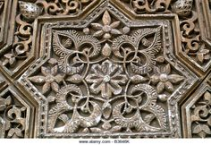 Islamic Tile From Alhambra Spain Stock Photos & Islamic Tile From Alhambra Spain Stock Images Islamic Tiles, Islamic Art, Alhambra Spain, Granada Spain, Spanish Tile, Architecture Details, Decorative Boxes, Stock Photos, Patterns
