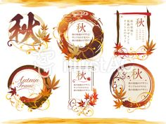 Japan Graphic Design, Graphic Design Posters, Japanese Patterns, Japanese Art, Creative Crafts, Creative Design, Aesthetic Pastel Wallpaper, Typography Fonts, Art Logo