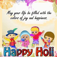 Greet your friends and family with this ecard on Holi. Free online The Colors Of Joy And Happiness ecards on Holi Holi Festival Of Colours, Holi Wishes, Happy Holi, Vintage Easter, Joy And Happiness, Color Of Life, Name Cards, Card Sizes, Friends In Love