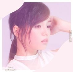 篠崎愛  TRUE LOVE (アニメver.) (2016.11.16/MP3/RAR)