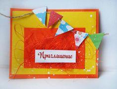 Приглашение на детский День рождения – MyLife