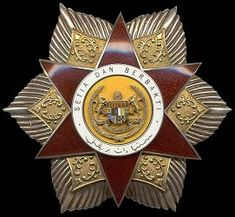 Malaysia: Order of the Royal Household