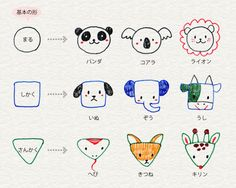 Find images and videos about japanese, simple and Jules on We Heart It - the app to get lost in what you love. Tumblr Drawings, Kawaii Drawings, Doodle Drawings, Easy Drawings, Doodle Art, Kawaii Doodles, Cute Doodles, Pen Illustration, Illustrations