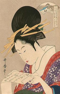 Young courtesan - Utamaro : reading beauty