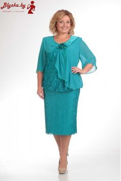 Платье женское 200-3