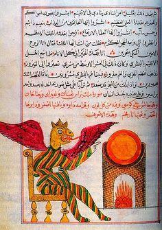 Illuminated arabic manuscript