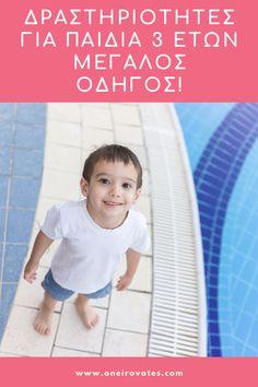 Toddler Learning Activities, Kids Learning, Baby Hacks, Baby Tips, Montessori, Baby Room, School, Decoupage, Bebe