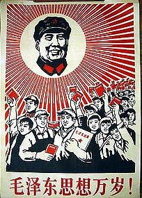 Chinese Communist Propaganda Posters from Mao Zedong Era ...