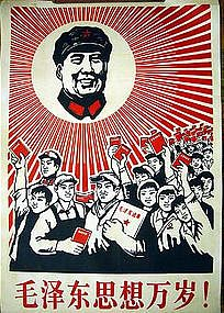 mao tse tung poster - Google Search | Communist Kitsch | Pinterest ...