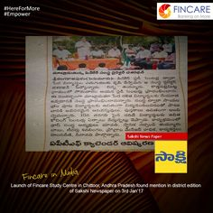 Launch of Fincare Study Centre in Chittoor, Andhra Pradesh found mention in district edition of Sakshi Newspaper on 3rd Jan'17  #HereForMore #Empower